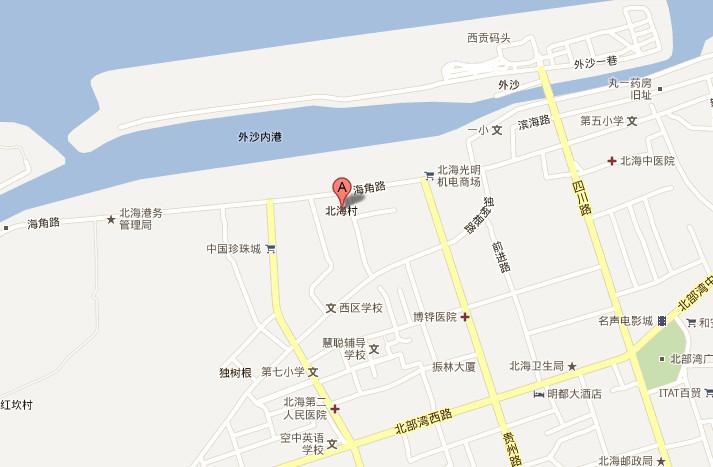 """北海市地处的广西南端中,北部湾东,是中国古代""""海上丝绸之路""""始发港"""